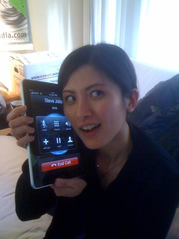 PhoneIt-iPad Hack Can Turn iPad Into Tablet Sized Phone - Gadgets ...