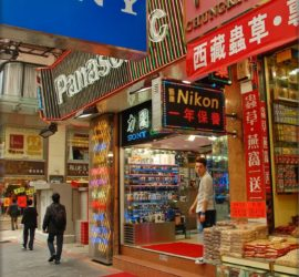 electronics shopping in hongkong