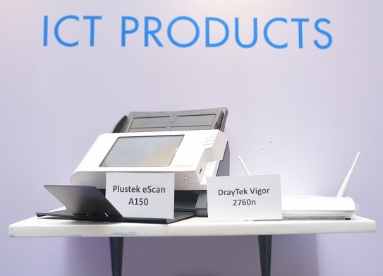 Taiwan Excellence products under ICT, household goods, and sports and leisure categories
