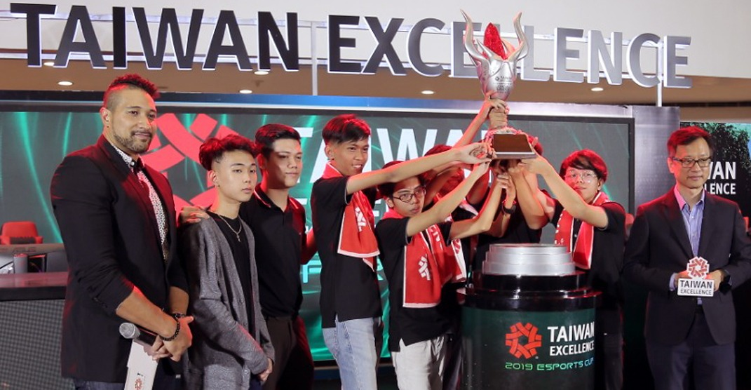 2019 Taiwan Excellence Esports Cup