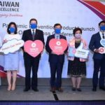 Press Release: Taiwan Creates Pandemic Prevention product Ecosystem