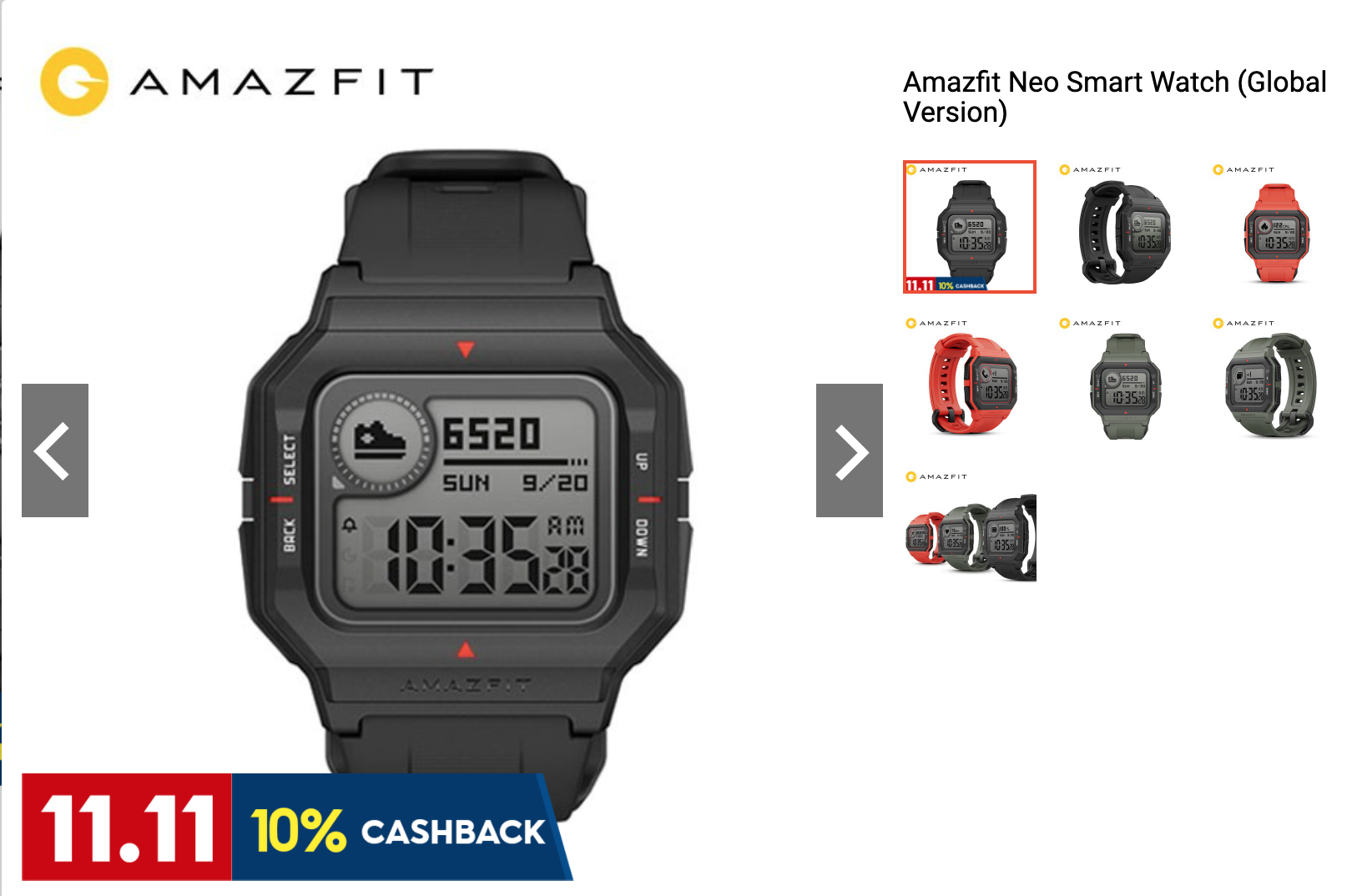 Amazfit Neo Shopee Exclusive Launch